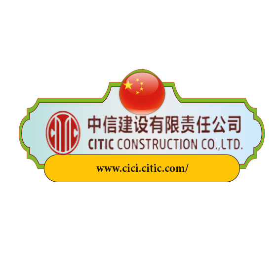 CITIC Construction Co. LTD.