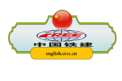 CRCC China Railway Construction Corporation